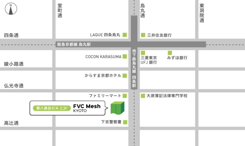 京都のコワーキング シェアオフィス FVC Mesh KYOTO MAP
